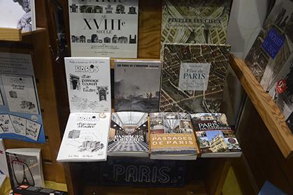 Librairie Sully-Morland, Paris 4e, une vitrine sur Paris.