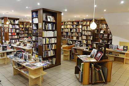 La librairie rue Bonaparte.