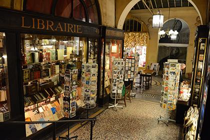 La librairie Jousseaume, galerie Vivienne