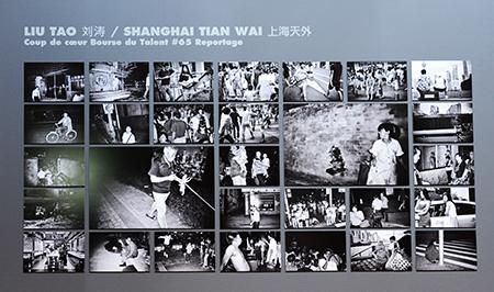 la rue Tian Wai à Shanghai un reportage de Liu Tao