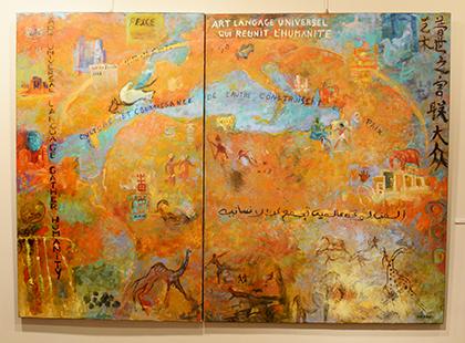 Pour l'artiste l'art est un langage universel, cette toile transmet ce message.